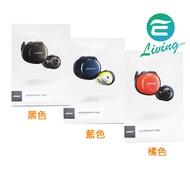 BOSE SOUNDSPORT FREE 真無線藍芽運動耳機