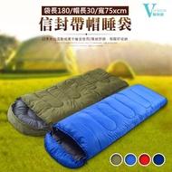 【VENCEDOR】信封型睡袋-1000G-1入(露營 登山 旅行睡袋 單人睡袋 超輕睡袋 帶帽成人戶外露營睡袋)