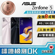 【ASUS 華碩】福利品 ASUS ZENFONE 5 ZE620KL 6.2吋八核心智慧型手機 4G/64G(全機9成新)