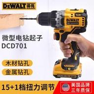鋰電鑽 【11新品】DEWALT得偉12V無刷電鉆多功能雙速鋰電鉆小型充電鉆
