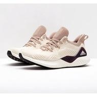 ADIDAS ALPHABOUNCE BEYOND 粉紫 編織感 慢跑 鯊魚鰓 襪套 女鞋 DB0206