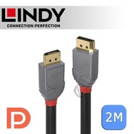 【LINDY 林帝】林帝 ANTHRA DisplayPort 1.4版 公 to 公 傳輸線 2m 36482