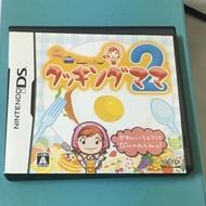 任天堂NDS 正版料理媽媽2遊戲片