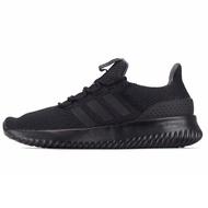【ADIDAS】CLOUDFOAM ULTIMATE 休閒鞋 運動鞋 黑色 NEO 男鞋 -BC0018