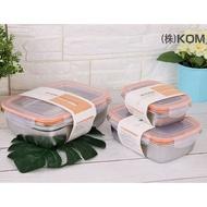 【KOM】日式不鏽鋼保鮮盒4件組(多款尺寸任選)