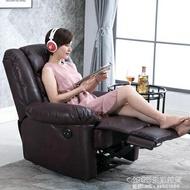 按摩椅 頭等太空沙發艙單人懶人美甲美睫多功能客廳電動可躺搖轉沙發椅子 1995生活雜貨NMS