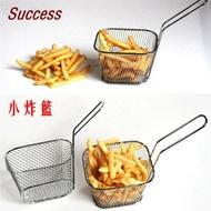 肯得基油炸籃 薯條炸籃迷你小炸籃 薯條炸籃小吃食物油炸籃