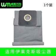 WM is suitable for Electrolux vacuum cleaner ZW1100-206 ZW1300-201 bag vacuum cleaner bag garbage bag