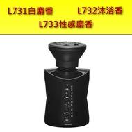 BLANG NERO 日本進口 車用香水 車用除臭劑 香氛  L731 L732 L733 【KTL731】