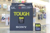 【日產旗艦】SONY SF-G64T TOUGH UHS-II 64G 64GB 記憶卡 A7III D850 A7R3