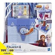 孩之寶 迪士尼動畫電影 冰雪奇緣2 迷你公主城堡場景組 艾莎 安娜 可攜帶式 雙層 玩具e哥65480