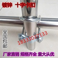 精致管固定夾子 圓管 重型0/50十字扣件連接件鋼管卡扣鍍鋅腳手架扣件