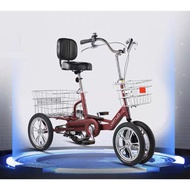 Datwo Brand assembled 12 / 14 inch Adult Tricycle Senior Elderly