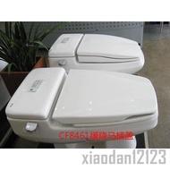 HCG和成衛浴馬桶C300/C3346/C360和成緩降馬桶蓋CF8461/CF801包郵