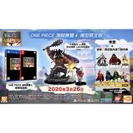 海賊無雙4 限定版 純公仔(含外箱) Ps4 Switch NS 索尼 中文版 全新未拆 現貨