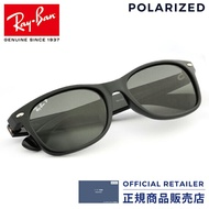 限期供應點數最大的20倍! 雷斑太陽眼鏡RB2132F 901/58 901 58 55尺寸58尺寸Ray-Ban ueifara偏光鏡片RX2132F 901/58太陽眼鏡偏光太陽眼鏡 Sunglass Online