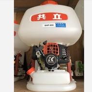 日本共立SHP-800背負式噴霧機