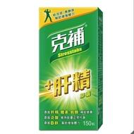 💖Stresstabs 克補+肝精 膠囊 150粒  💖