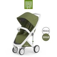 【荷蘭Greentom】Classic經典款-經典嬰兒推車(時尚白+探險綠)