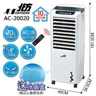 北方移動式冷卻器 AC-20020