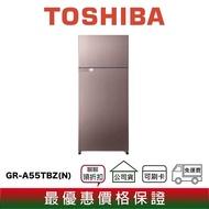 TOSHIBA東芝 GR-A55TBZ 510L 變頻 一級省電 雙門電冰箱