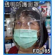 達成醫療 醫康醫用口罩 三層式不織布口罩 5片1包 10包/盒 (1盒50入)