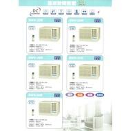 【大高屏冷氣空調家電】皇家空調 變頻窗型冷氣 右吹 5~6坪 3.6kw 《RWV-36R》空機價