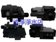 【大墩生活館】逆滲透RO純水機零件-JACO高壓閥組(開關)-不含電線50元/只