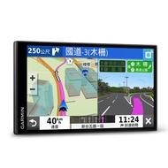 Garmin DriveSmart 65 6.95吋車用衛星導航 (禾笙科技)