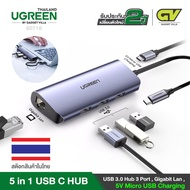 UGREEN USB C HUB 5 in 1 USB 3.0 Hub 3 Port, Gigabit Lan Port, 5V Micro USB Charging รุ่น 60718 Type C For Apple Macbook iMac iPad Pro, Surface, Dell XPS , HP Envy, Lenovo Yoga, Samsung Galaxy Note 10 9 S8 S8+ S9 S9+ S10 S10+, Huawei Mate 10Pro P20