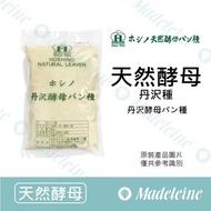 [ 天然酵母 ]日本星野 天然酵母 丹沢種 50g
