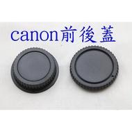 Canon 機身蓋 鏡頭後蓋 前後蓋 鏡頭後蓋 700D 650D 6D 70D 5d2 600D 5D3