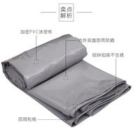 遮陽網 加厚防雨布雨棚佈防水布蓬布遮雨布貨車苫布油布防曬雨罩篷布帆布LX 智慧e家