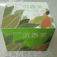 三角立體充氮沉香茶包