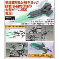 新奇玩具☆代理版 壽屋 組裝模型 MSG武裝零件 MH05 光束大斬劍