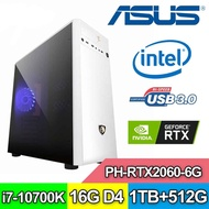 華碩Z490平台  八核獨顯(i7-10700K八核心/16G/512G SSD/1TB/RTX2060)-隕星戰將