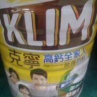 KLIM克寧高鈣全家人奶粉1.4kg