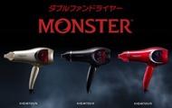 【日本代購】小泉成器 KOIZUMI Monster KHD-W720 速乾 大風量 可折疊 怪獸 負離子吹風機