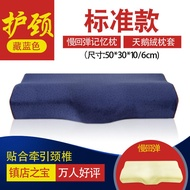 Royal Cervical Pillow Memory Foam Space Memory Pillow Household Neck Guard Pillow Single Person Memory Foam Pillow Core Whole