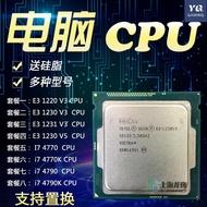 E3 1230V3 1231 V3 1220 V3 I7 4770 4790 4790K 酷睿i7cpu處理器