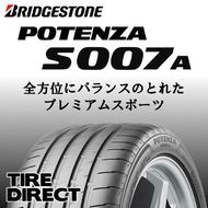 汽車輪胎 普利司通 225/45R17 S007A 1條完工價 3600 一次更換2條(含)就送定位 全新輪胎