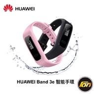 【公司貨】華為 HUAWEI Band 3e 智能手環 運動手環 50米防水 智慧手環