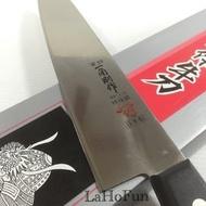 現貨《LaHoFun》一角別作牛刀/主廚刀 210mm