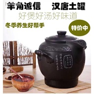 Chinese Tang Soil Pot Kitchen Electric Pot Health Pot Stone Soup Pot