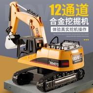 excavator excavators toy car model simulation alloy engineering vehicle toy car child car ma