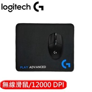 Logitech 羅技 G304 無線電競滑鼠+鼠墊套組