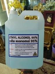LUXHOME - เอทิลแอลกอฮอล์ 95% ขนาด 1 ลิตร และ 2 ลิตร ใช้ฆ่าเชื้อโรค ทำเจลแอลกอฮอล์ สเปรย์แอลกอฮอล์ได้