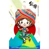【橡膠冰箱貼 / 大型原住民族系列-高山姑娘(A01-L)】(紀念品 原住民)