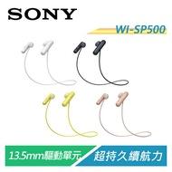 【Sound Amazing】SONY WI-SP500 藍牙耳塞式耳機
