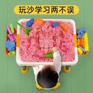❂☽✉10斤太空玩具沙積木桌套裝兒童安全無毒魔力動力粘土橡皮彩泥沙子